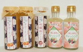※【ふるさと納税】5-E やまひろファーム 吟醸粕ソースのセット(アルコールゼロ)