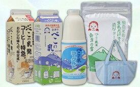 【ふるさと納税】11-A べこの乳とヨーグルトのセット
