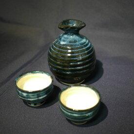 【ふるさと納税】会津本郷焼 ぐい呑みセット400年の歴史を誇る伝統工芸品