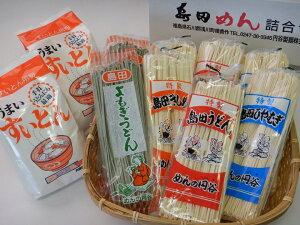 【ふるさと納税】麺4種とすいとんセット(よもぎうどん、特製うどん、きしめん、ひやむぎ、すいとん)
