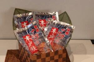 【ふるさと納税】 004r001 木戸川漁協 鮭切り身 楢葉町産鮭 3袋