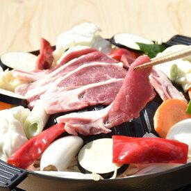 【ふるさと納税】幻の国産サフォーク種ジンギスカン肉500グラム 羊肉 フォゲット(ホゲット)肉 冷凍