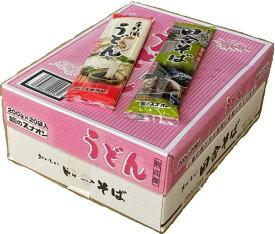 【ふるさと納税】麺のスナオシ 手打風うどん・田舎そばセット8kg(乾麺)