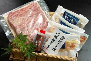 【ふるさと納税】常陸牛すき焼き360g&吟醸粕漬け4枚セット ※離島への配送不可
