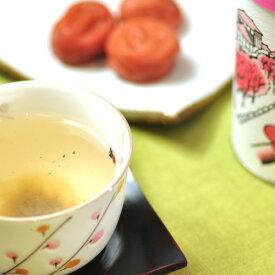 【ふるさと納税】◆梅こぶ茶(梅昆布茶)二本詰合せ