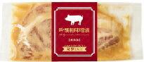 【ふるさと納税】D-15 国産豚の吟醸粕味噌漬け・バジル味噌漬けセット (各5袋)