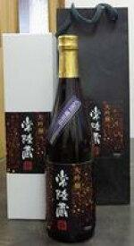 【ふるさと納税】A-3 清酒 常陸蔵 大吟醸