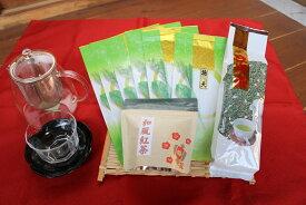 【ふるさと納税】BA06_おもてなし!人気のさしま茶とHARIOティーポットの詰め合わせ ハリオ/急須/日本茶/茶/お茶/贈答用/日用品/おしゃれ
