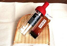【ふるさと納税】BA02_おススメの水出し!利根川に育まれたさしま台地で育った和風紅茶とHARIOフィルターインボトル(1本)のセット ハリオ/水だし/茶/紅茶/セット商品/