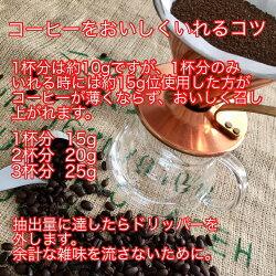 【ふるさと納税】創業36年からきや珈琲こだわりの直火自家焙煎【缶入特撰珈琲豆セット】