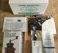 【ふるさと納税】AK13_HARIOコーヒーミルスタンダード&直火自家焙煎コーヒー豆100g×2種