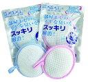 【ふるさと納税】BH01_マグネシウムで洗濯!洗たくマグちゃん(2個セット) 洗剤/洗...