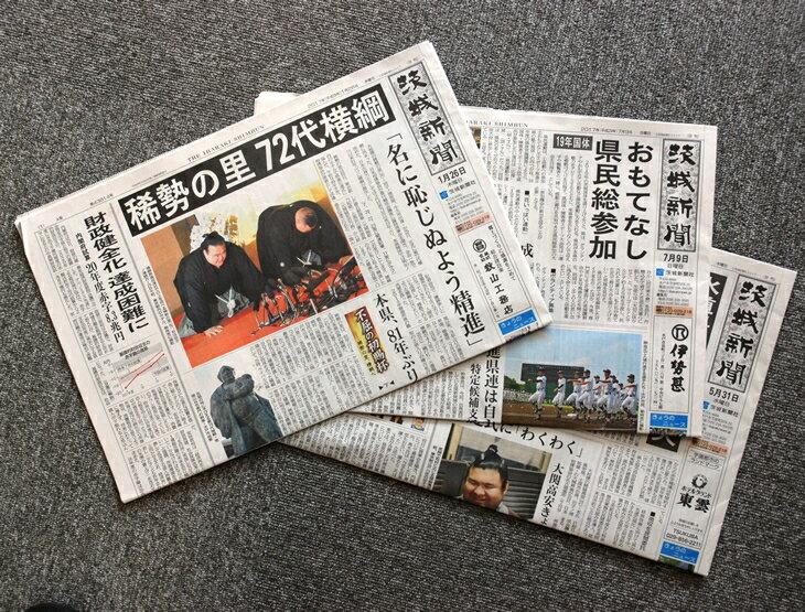 【ふるさと納税】BP02_茨城新聞6か月分