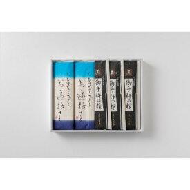 【ふるさと納税】御手杵の槍・お遍路さん詰合せセット 【麺類・うどん・乾麺・太うどん・細うどん】