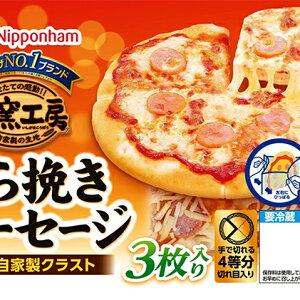 【ふるさと納税】石窯工房あらびきソーセージピザ3枚入り×6個(18枚) 【惣菜・ピッツァ】