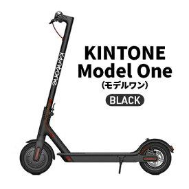 【ふるさと納税】KINTONE Model One(モデルワン )BLACK 【雑貨・日用品・電動】 お届け:2021年6月中旬頃〜順次発送