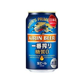 【ふるさと納税】2021年12月発送開始『定期便』キリンビール取手工場産 一番搾り糖質ゼロ350ml缶×24本全3回【5028599】