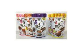 【ふるさと納税】あじかんのおいしいごぼう茶(2袋)+ごぼう茶ブレンドシリーズ3種(各1袋)計5袋セット 【08219-0042】