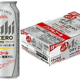 【ふるさと納税】アサヒノンアルコール『ドライゼロ』 350ml×24本 【飲料類・炭酸飲料・Asahi dry zero ケース ビール ノンアルコールビール beer 糖質ゼロ カロリーゼロ】