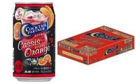 【ふるさと納税】アサヒカクテルパートナーカシスオレンジ350ml×24本 【お酒・リキュール】