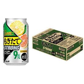 【ふるさと納税】アサヒ もぎたてSTRONGグレープフルーツ350ml×24本 【お酒・缶チューハイ】