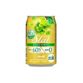【ふるさと納税】アサヒ Slatシャルドサワー350ml×24本 【お酒・缶チューハイ】