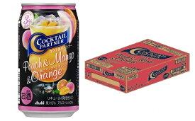 【ふるさと納税】アサヒ カクテル桃・マンゴーオレンジ350ml×24本 【お酒・リキュール】