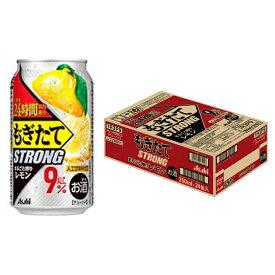 【ふるさと納税】アサヒ もぎたてSTRONGレモンサワー350ml×24本 【お酒・缶チューハイ】