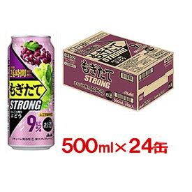 【ふるさと納税】アサヒ もぎたてSTRONG ぶどう 500ml×24本(1ケース) 【お酒・缶チューハイ・アサヒ・チューハイ・ブドウ】
