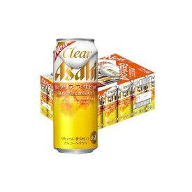 【ふるさと納税】アサヒ クリアアサヒ 500ml×24本(1ケース) 【お酒・ビール・麦酒 beer Asahi ケース アルコール 発泡酒 clear clearasahi】