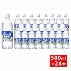 【ふるさと納税】アサヒ ウィルキンソン炭酸水レモン 500ml×24本 【飲料類・炭酸飲料・Asahi 炭酸 WILKINSON ソーダ水 刺激 本格】