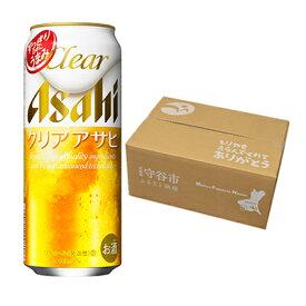 【ふるさと納税】クリアアサヒ 500ml 缶24本入 1ケース 【お酒・ビール・クリアアサヒ】