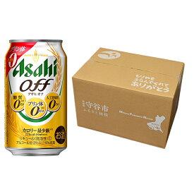 【ふるさと納税】アサヒ オフ 350ml缶 24本入 2ケース 【お酒・ビール・アサヒ オフ】