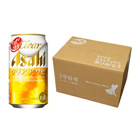 【ふるさと納税】クリアアサヒ 350ml缶 24本入 2ケース 【お酒・ビール・クリアアサヒ】