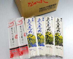 【ふるさと納税】No.034 奥久慈うどん、そうめん、そばセット / 乾麺 素麺 蕎麦 詰合せ