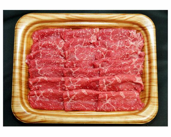 【ふるさと納税】No.090 瑞穂牛すき焼きセット 約700g