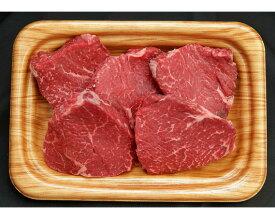 【ふるさと納税】No.092 瑞穂牛ももステーキセット 約550g