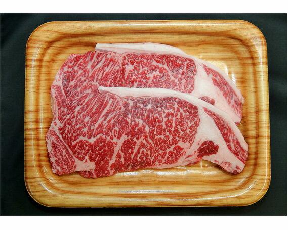 【ふるさと納税】No.095 瑞穂牛ステーキセット 約360g