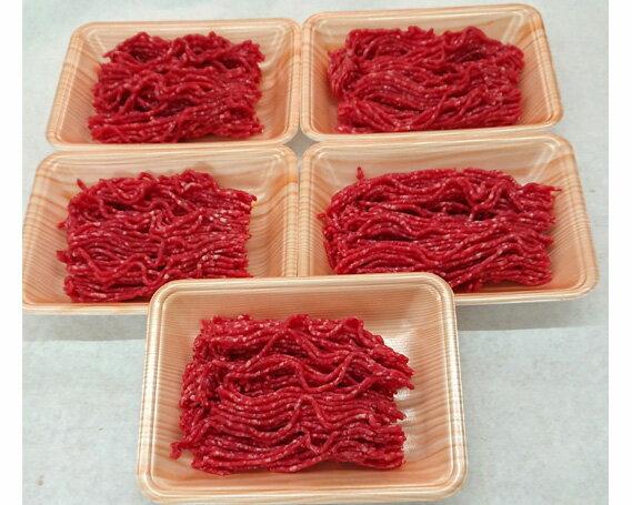 【ふるさと納税】No.096 瑞穂牛挽肉セット 約1kg