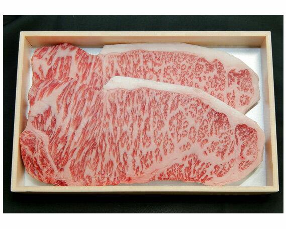 【ふるさと納税】No.101 瑞穂農場で育てた常陸牛ロースステーキセット 約450g