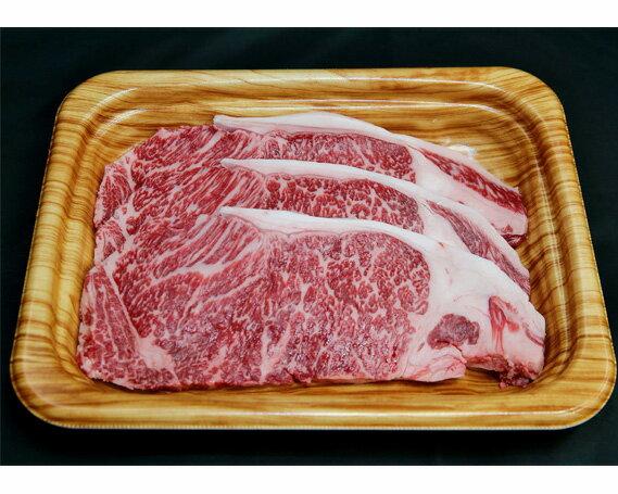 【ふるさと納税】No.104 瑞穂牛ロースステーキセット 約720g