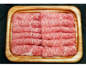 【ふるさと納税】No.105 瑞穂牛肩ロースすき焼きセット 約1kg / 牛肉 すきやき 霜降り ブランド牛