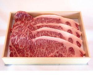 【ふるさと納税】No.113 【冷凍配送】瑞穂農場で育てた常陸牛ロースステーキセット 約1kg / 牛肉 霜降り ブランド牛 A4 A5