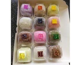 【ふるさと納税】No.126 生クリーム大福詰め合わせセット(12個)スイーツ・お菓子 和菓子