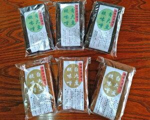 【ふるさと納税】No.171 手造り熟成極糀味噌 青大豆&白大豆セットB / みそ 生味噌 豆味噌 無添加