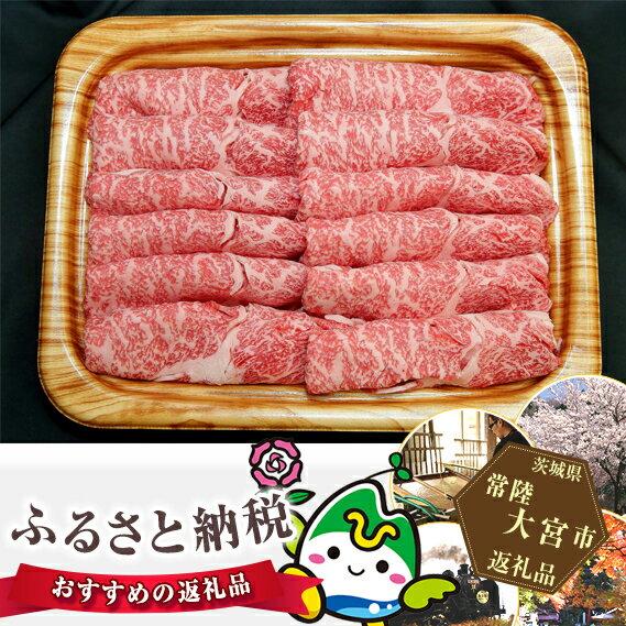 【ふるさと納税】No.105 瑞穂牛肩ロースすき焼きセット 約1kg
