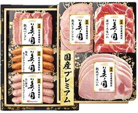 【ふるさと納税】日本ハム 美ノ国 バラエティ6点