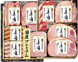 【ふるさと納税】日本ハム 美ノ国 バラエティ9点