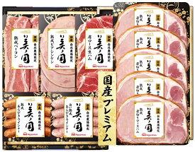 【ふるさと納税】日本ハム 美ノ国 バラエティ10点