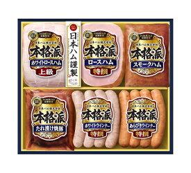 【ふるさと納税】日本ハム 筑西工場オリジナルギフトセット